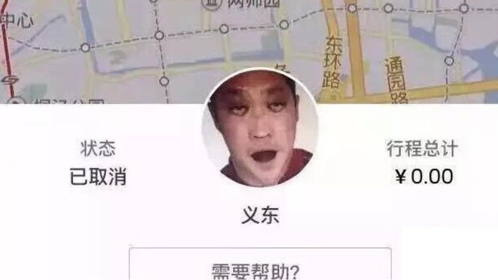 Uber : des chauffeurs-zombies débarquent en Chine