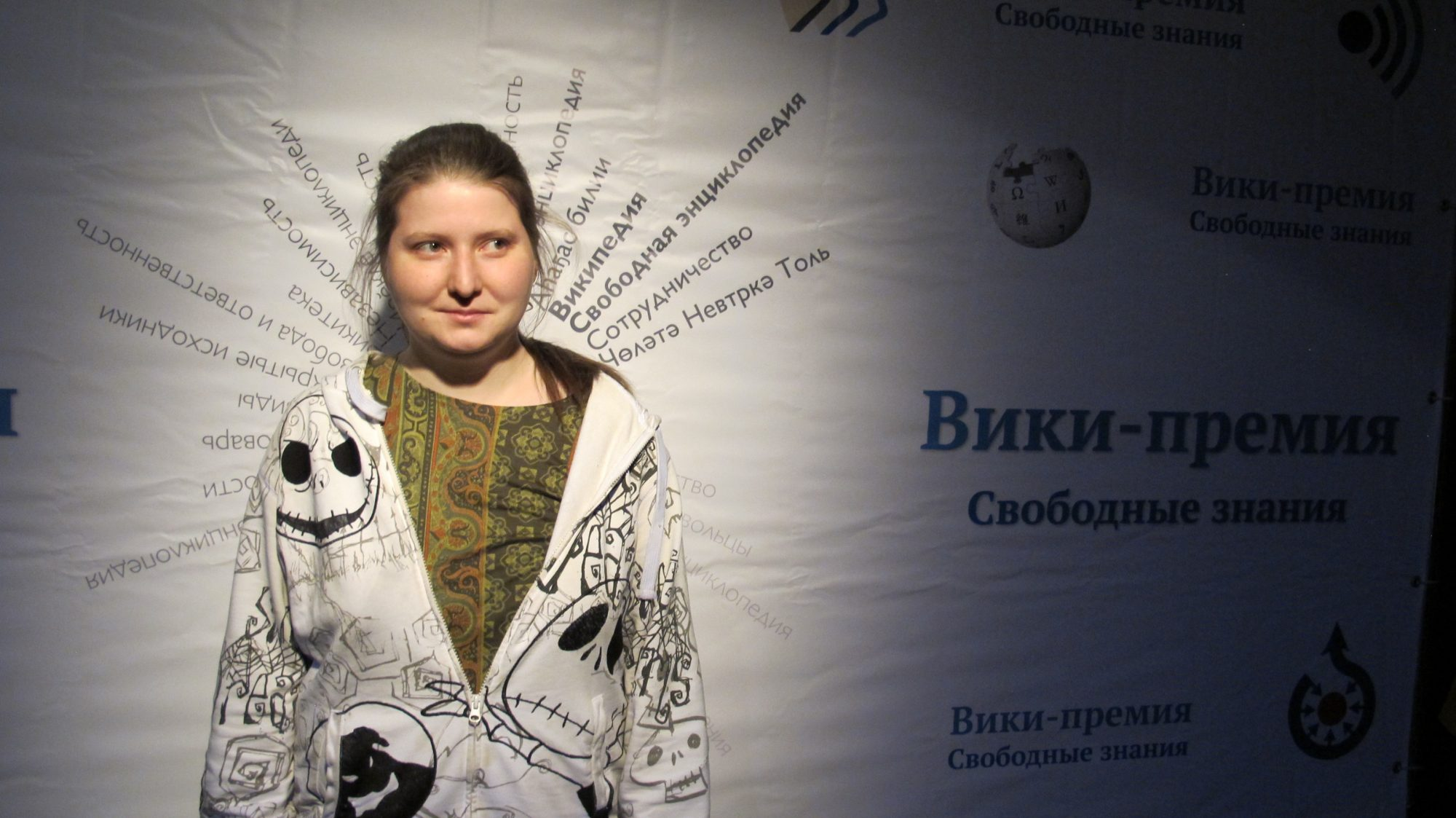 Alexandra Elbakyan